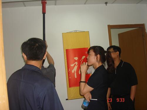 物业公司安保部组织消防安全检查