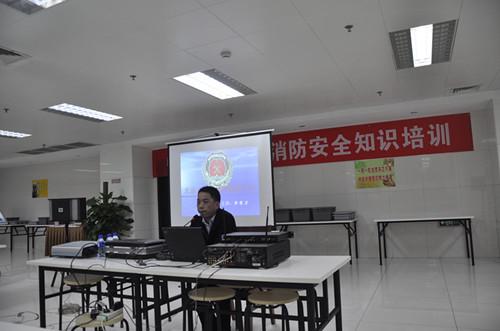 """物业公司组织""""春节""""前消防安全知识讲座"""